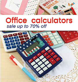 http://officeonline24.com/image/cache/catalog/slide/slide-office-calculators-saleup-to-70-off-270x285-4-270x285.jpg
